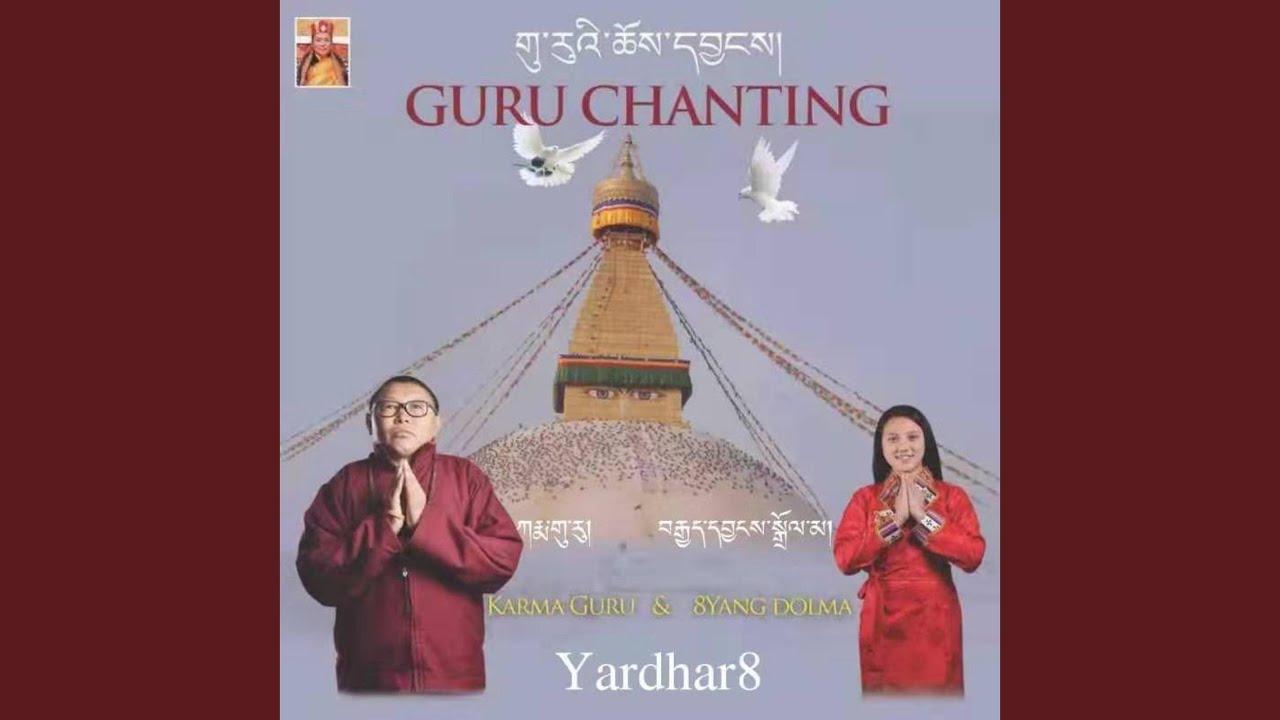 Download Lama Khenno (feat. Karma Guru)