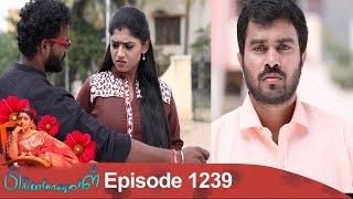 Priyamanaval Episode 1239, 11/02/19