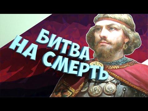 Скачать игры Русь-2. Мод для Medieval Total War Kingdoms