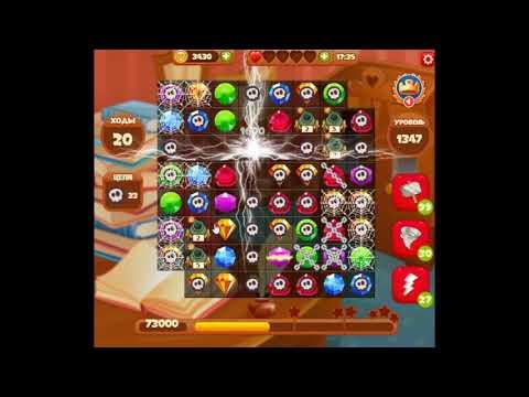 видео: Сокровища Пиратов Уровень 1347 Без бонусов