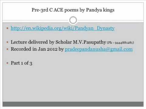 Poems by Pandya Kings 2 part 1