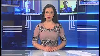 Емисия новини - 08.00ч. 24.03.2018