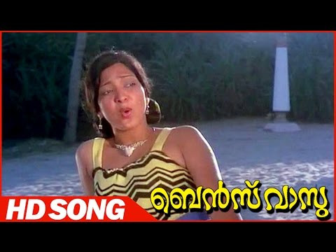 benz vasu malayalam movie ragaraga pakshi song video song jayan seema malayalam film movie full movie feature films cinema kerala hd middle trending trailors teaser promo video   malayalam film movie full movie feature films cinema kerala hd middle trending trailors teaser promo video