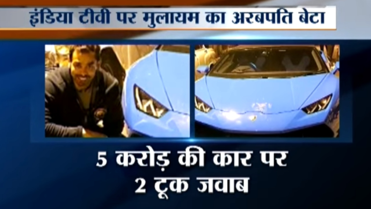 Prateek Yadav on his Lamborghini: Nothing Wrong in Buying Luxury Car, I am  a Businessman