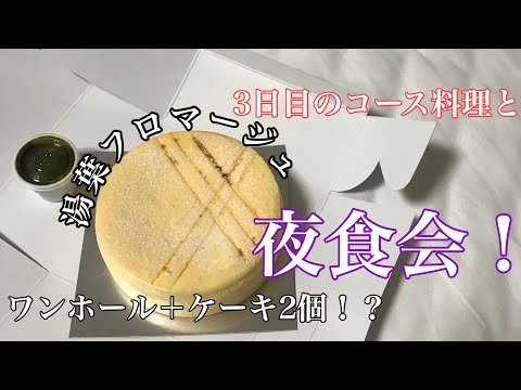 【京都*大阪旅行】3日目の美味しいご飯スポット! 夜食でまさかの!?