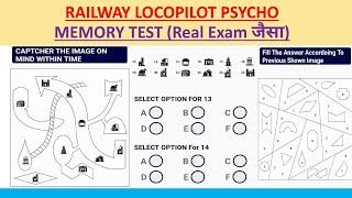 Psychology (Field Of Study)