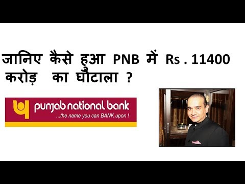 16 Februrary, 2018 The Hindu Discussion, PNB fraud, SC live streaming, India-canada, education