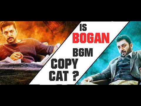 BOGAN Bgm And CHARLIE Malayalam Movie Song Sounds Similar!!