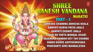 Shree Ganesh Vandana Part 2 I Full Audio Songs Juke Box