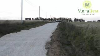 Технология строительства дороги в  дачном поселке