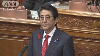 関電問題や日米貿易交渉めぐり 参院代表質問で論戦(19/10/09)