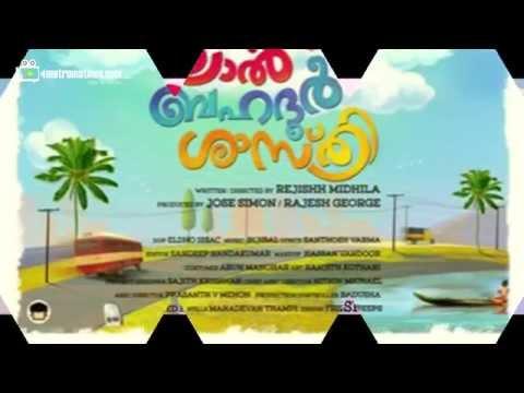 Lal Bahadur Sasthri Malayalam Movie Ft Jayasurya