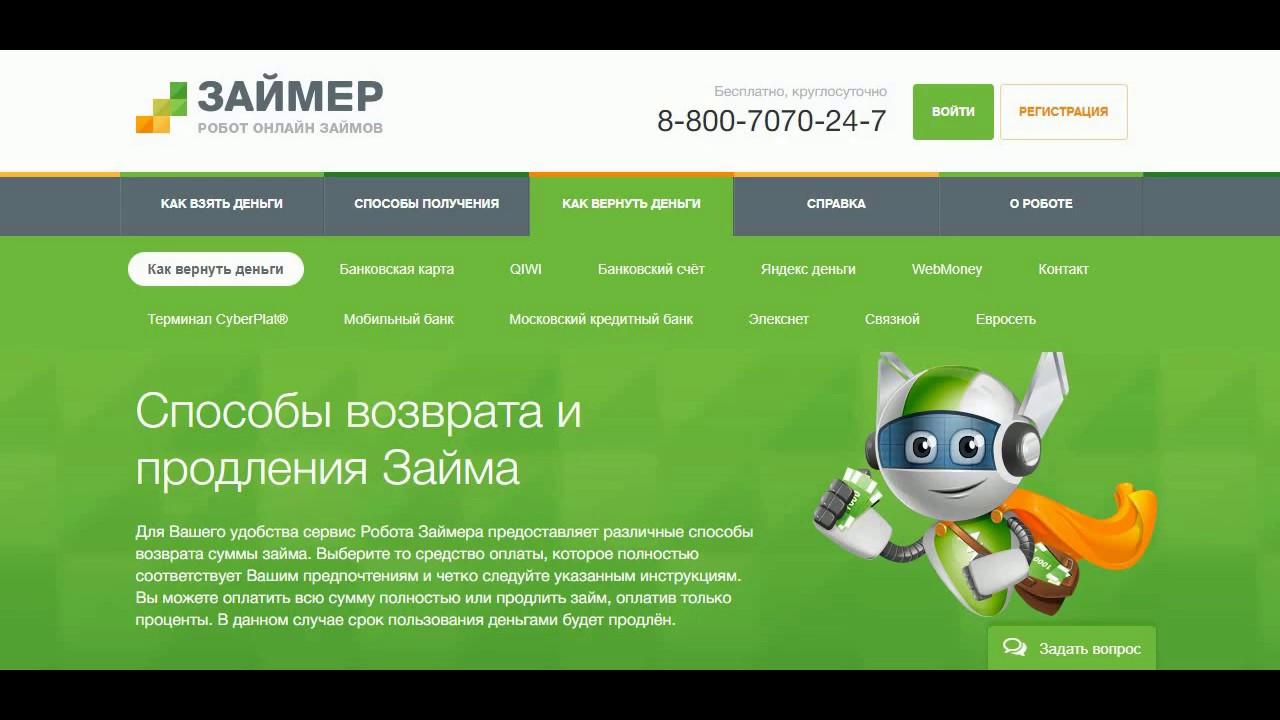 втб-24 отзывы клиентов по кредитным картам
