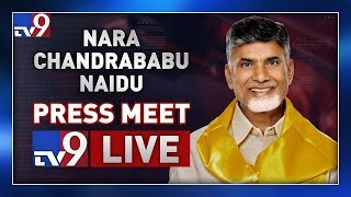 Chandrababu Press Meet LIVE || Vijayawada