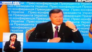 ВІДЕО УП: Янукович відповідає Чорновол