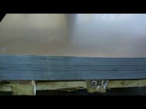 Лист оцинкованный 0,4х1000х2000 мм TONMET HOLDING