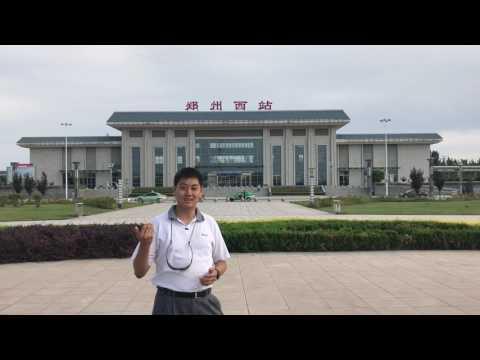Next Station: China - Zhengzhou West (Zhengzhouxi) Railway Station (He'nan)