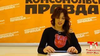 Ольга Романовская о пустых обещаниях Меладзе