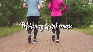 Musik semangat pagi merubah gairah menjadi bersemangat - Passion music changes the morning