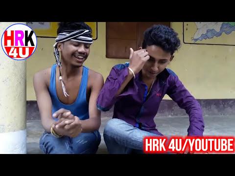 গাৱলীয়া vs নগৰীয়া   ASSAMESE COMEDY VIDEO    ASSAMESE NEW COMEDY VIDEO 2018
