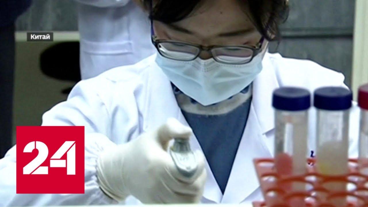 Пандемический потенциал: станет ли коронавирус новой