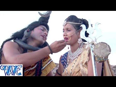 HD भंगिया करा दs नेवान - Bhangiya Karada - Bol Bum Gunjata Devghar Me - Bhojpuri Kanwar Songs 2015