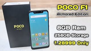 POCO F1 Armored Edition 8GB Ram 256GB Storage Flangship Smartphone Unboxing Review