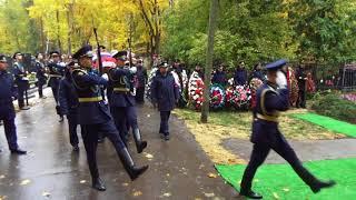 В Воронеже простились с погибшим в Сирии штурманом.