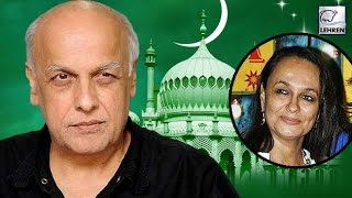 Mahesh Bhatt CONVERTED To Islam For Alia Bhatt's Mother