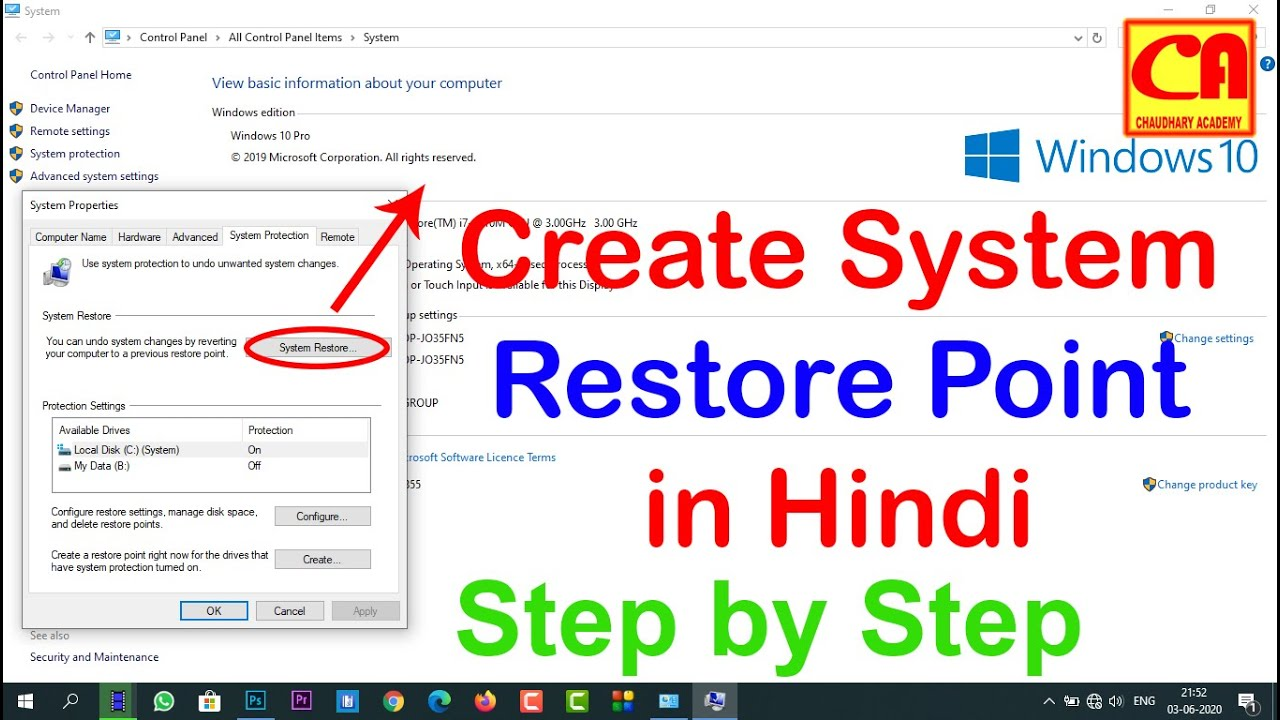 how to full system restore