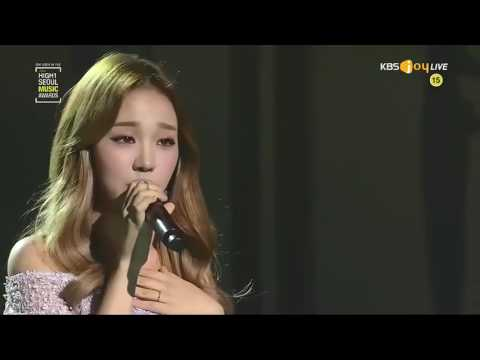 170119 백아연 Baek A Yeon 'So-So' At The 26th Seoul Music Awards 서울가요대상