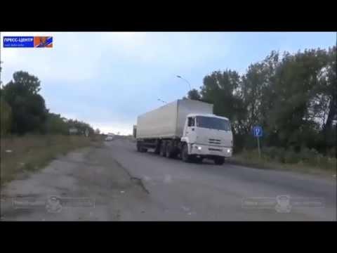 клип про гуманитарный конвой на донбассе