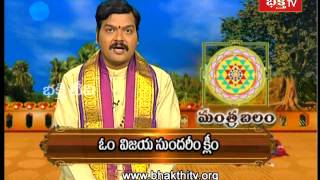 Mantra for Love Marriage - Mantrabalam (6th June 2014)
