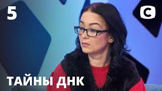41-летняя Светлана узнала, что она не украинка – Тайны ДНК. Сезон 2 – Выпуск 5 от 29.03.2020