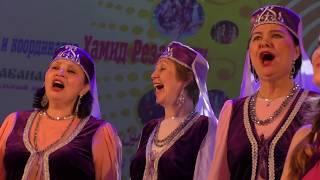 Ансамбль татарской песни