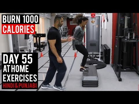 How to Burn 1000 Calories At HOME! DAY 55 (Hindi / Punjabi)