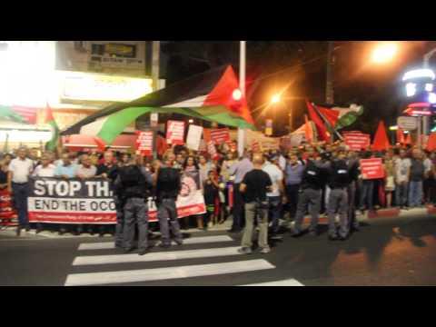 demonstration against attack on Gaza - Haifa Carmel Center 12.07.2014