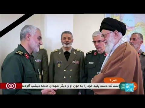 General Qassem Soleimani: