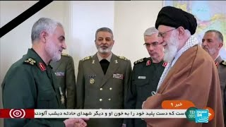 General Qassem Soleimani: Key to Iranian influence in the Middle East