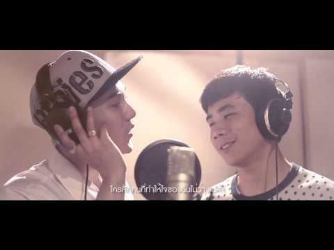 """""""ขอมีเธอ"""" (Ost.พี่ชาย My Bromance) - มาร์ค วิทวัส Feat.คิม วรกมล"""
