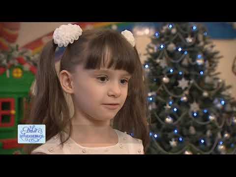 О чем мечтают дети? - В гостях в Доме ребенка в Харькове и Житомире - Интер