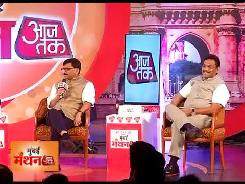 बीजेपी बनाम शिव सेना   Discussion With Sanjay Raut And Vinod Tawde   Mumbai Manthan 2017