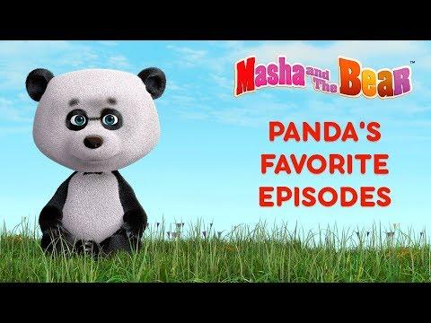 Masha And The Bear - Panda's Favorite Cartoons 🐼