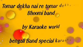 Tomar Dekha Nai Re Karaoke |Bhoomi-9126866203