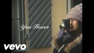 YUI - Your Heaven-short ver.-