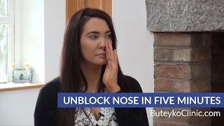 Unblock Nose in Five Minutes - Buteyko Breathing Method