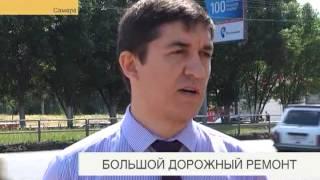 Ремонт Московского шоссе подходит к концу