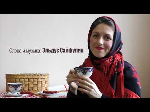 """Максим """"Максимыч"""" и друзья: Русские города"""