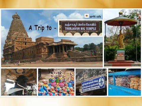 Tanjore Big Temple | Brihadeeswarar Temple  - A trip To Tanjore Big Temple | தஞ்சை பெரிய கோயில்