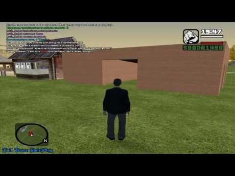 [CRMP] Full Game RolePlay | Система гаражей